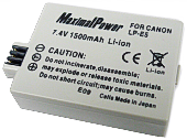 MaximalPower LP-E5 1020 mAh